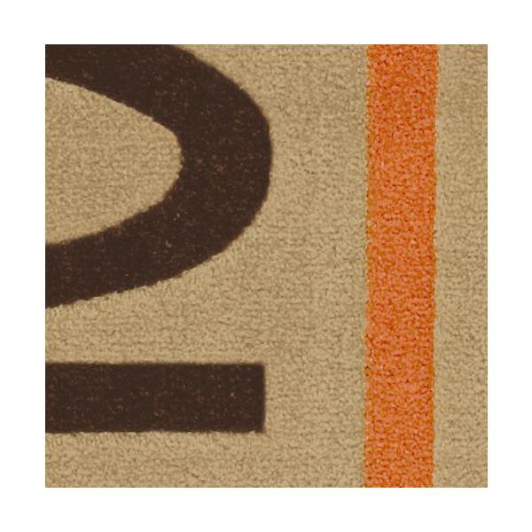 tapis arte espina home lavable en machine beige 97x64 cm. Black Bedroom Furniture Sets. Home Design Ideas